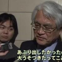 籠池氏の証人喚問。私、富田茂之が公明党の厚かましい体質を炙り出しちゃました、えへへってか