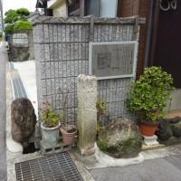 長尾街道(花田口~二上山)
