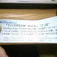 10/4����I��DREAM Vol.6��2�������ȥ��ʥ����ɥ�ࡡ�ԤäƤ�����