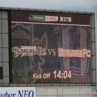 祝 松本山雅FC 2016明治安田生命J2リーグ第37節 勝ち点1