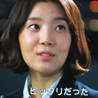 韓国ドラマ「帰って来たファン・グンボク」を見て