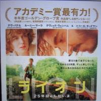 映画「ライオン」満足度90%!