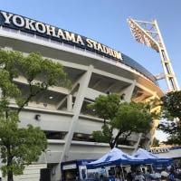 横浜スタジアム到着