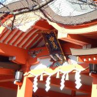 妙見様 千葉神社