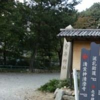 阪急電車と売布神社