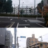 江戸川区一周サイクリング(前半)