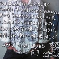 9/9万博記念公園1