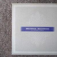 アナログレコードの優秀録音盤(その6)。