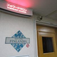 新日本海フェリー 「フェリーしらかば」
