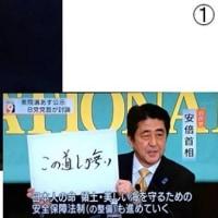 市民のみ監視対象の共謀罪 日本の戦争動員企む米国の戦略 企業や権力の犯罪は対象外 長周新聞
