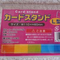 カードスタンドL型