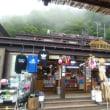 2017富士登山 登山レポート!! その8