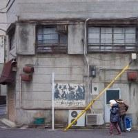2017.02.22 中央区 日本橋堀留町: 「人も家も高齢化」の風景