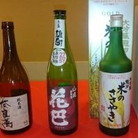 日本酒のお勉強