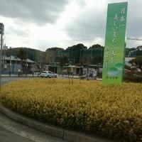 日本一美しいまち三木をめざそう