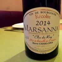 エレガント系赤ワイン