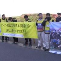 韓国サンケン労組の日本遠征闘争を支援