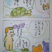 まるココの日々(67)