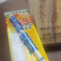 Tulip攻略&甲子&翠玉