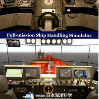 大型船舶による(シミュレータ)訓練が行われました