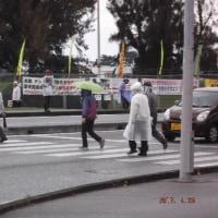 嘉手納基地第5ゲートでの抗議と一年忌の供養。