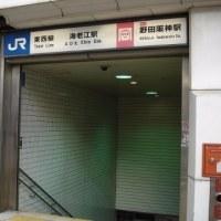 JR西日本 海老江駅