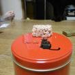 今年は、仕事で神戸市に出張で3回、行きます。第1回目の出張の妻へのおみやげは、シャノワールの猫缶です