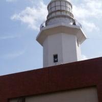 千葉ツアー(その5)刺身定食、野島崎灯台