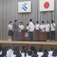 表彰式(6月12日)