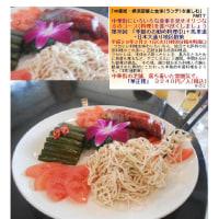 第38回 「季節のお勧め料理①」+馬車道・日本大通り地区散策 「華正楼」ランチコース