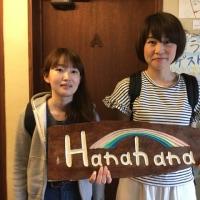 4月26日チェックアウトブログ~ゲストハウスhanahana In 宮古島~
