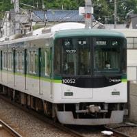 2600系撤退後に京阪宇治線で運用を開始した10000系を撮影