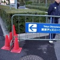 名古屋・旅行記5―行きはよいよい、帰りは怖い―
