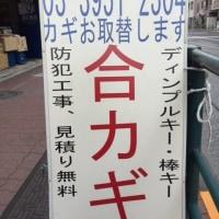 アカデミー賞2017!!