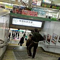 03/29JR八王子🚉
