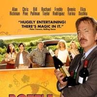 オススメ ワインの映画
