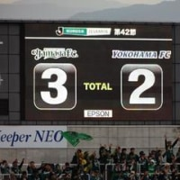 2016年 松本山雅FC×横浜FC