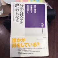 オススメの本を2冊!・・・・・ウィークエンド・シャッフル feat FG+1