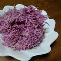紫の美学を食べる山形県