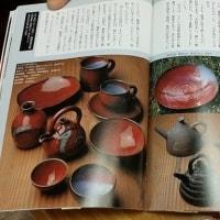 ギャラリーよしで開催中の 伊豆 山口廣海 小作品展に行って来ました