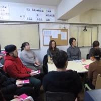 【4日目レポート】クレド作成プロジェクトのミーティングに参加
