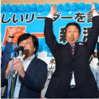 新潟県知事選が示唆するもの current topics(209)