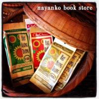 ハノイで仕入れたベトナム雑貨その1