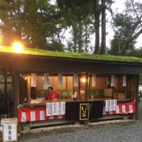 「日本酒で乾杯in松尾大社」総集編