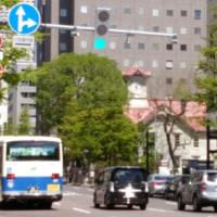 北海道最終日