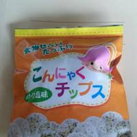湯田牛乳にもカフェオレにもあいます。