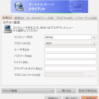 ubuntu 10.10 �����ߥʥ륵���Х��饤����� (1)
