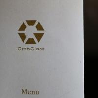 E5系グランクラス体験#4