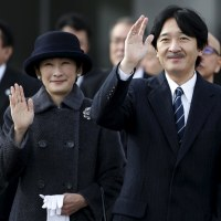 秋篠宮さま51歳のお誕生日
