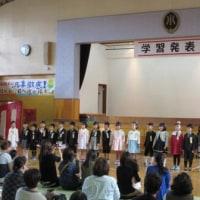140周年記念学習発表会を行いました